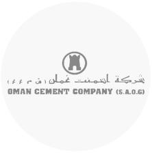 oman-cement-company.jpg